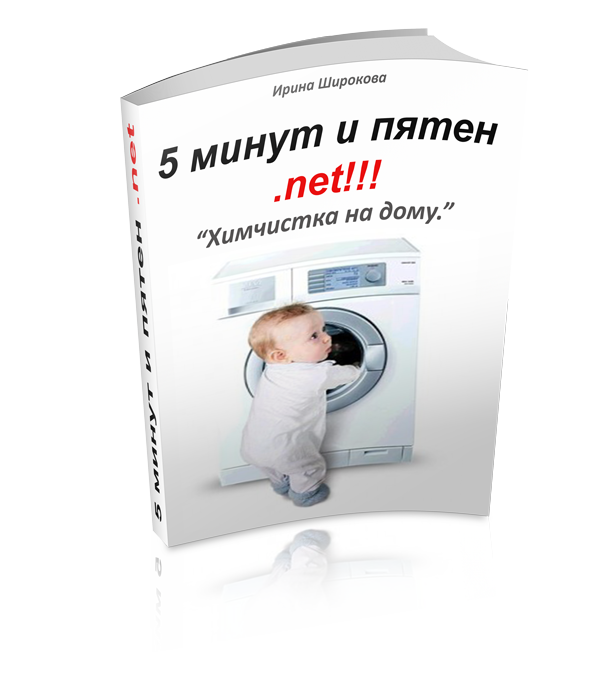 книги за 5 минут бесплатно: