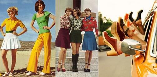 Мода  70 - х  годов  прошлого столетия