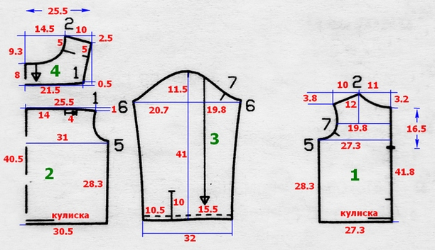 Легкая женская блуза с воланом