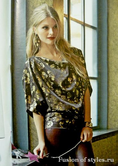 Свободная блуза с широким поясом