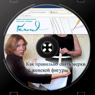 Merki-zhenskoy21