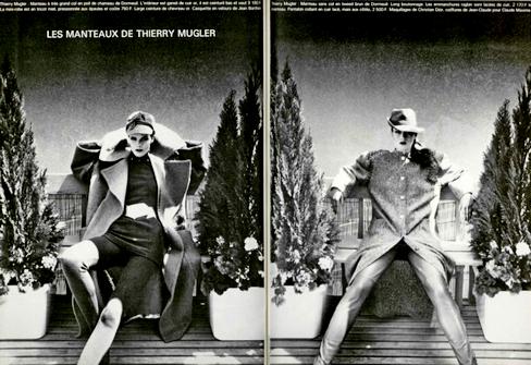 Мода 80х годов прошлого столетия