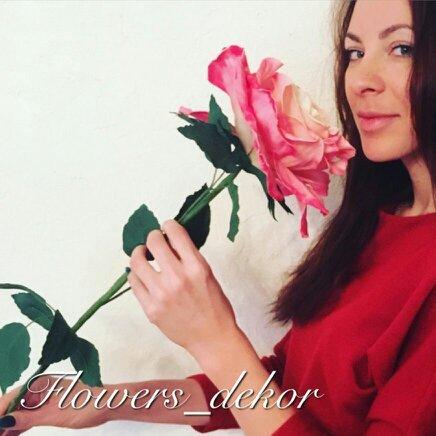 Прекрасная роза из фоамирана