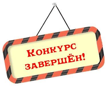 1400063714_sgrwhntelpk