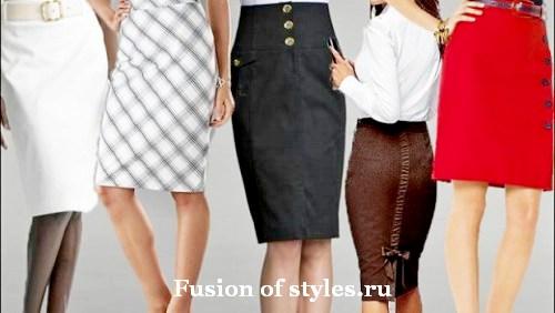 Как снять мерки с женской фигуры для пошива прямой юбки