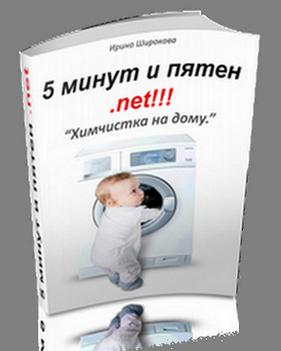 на-сайт