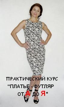 P1120573 - копия