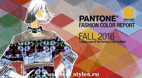 Модные цвета осень зима 2016