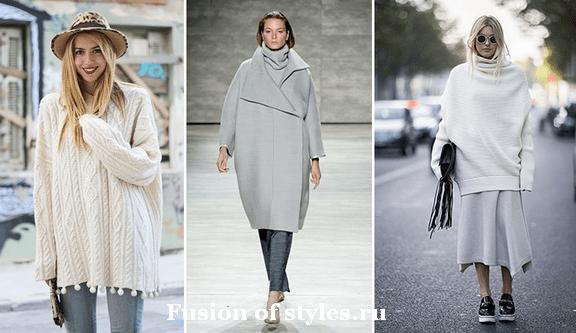 Женская одежда в стиле оверсайз